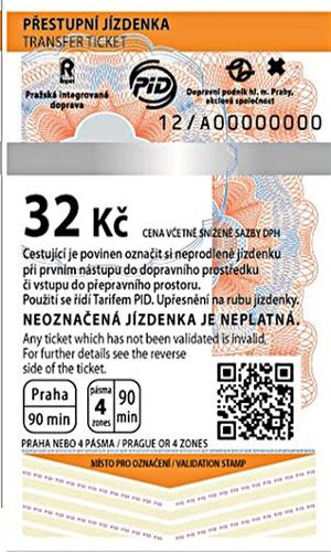 Общественный транспорт в Праге билеты